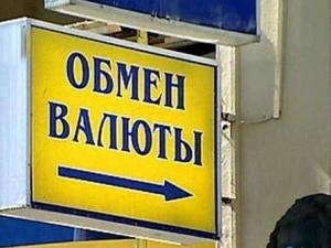 В России исчезнут обменные пункты валюты