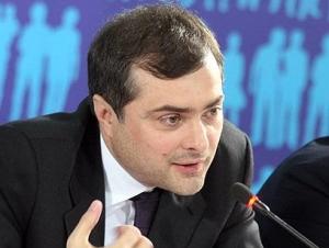 Сурков: Сырьевая экономика не способна прокормить нашу страну