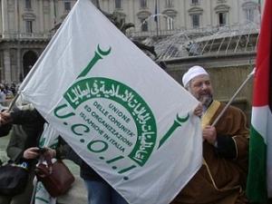 В Италии вице-президентом мусульманской организации избрали женщину