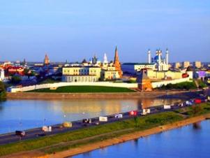 Глава ОИК: Татарстан — знаменательное место исламской цивилизации