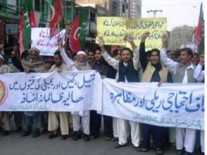В Пешаваре прошла демонстрация против вмешательства США в дела Пакистана