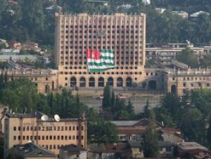 МИД Абхазии критикует американскую политику двойных стандартов