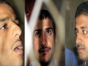В Йемене израильский шпион приговорен к смертной казни