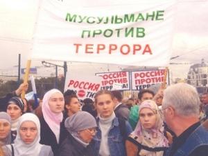 """Двойной теракт в Москве: в политику возвращаются """"козыревские времена"""""""