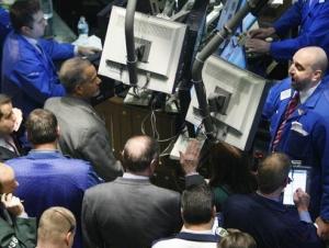 Великобритания запускает первую Исламскую фондовую биржу