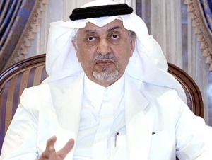 Принц Халед аль-Фейсал