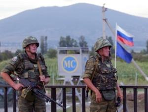 Москва и Цхинвал подписали соглашение о военной базе РФ в Южной Осетии