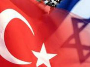 Назревает новый скандал между Турцией и Тель-Авивом