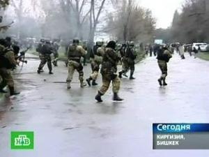 Обнародованы официальные данные: В Бишкеке погибли 17 человек