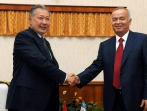 Президент Киргизии бежал из страны