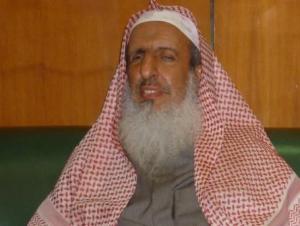 В Саудовской Аравии дали определение терроризму