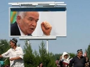 Переносится место проведения пикета против режима Каримова