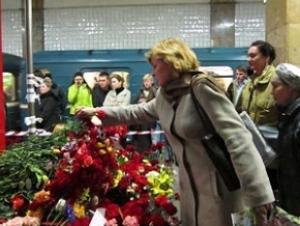 """В Москве пройдет митинг """"Ислам против террора"""""""