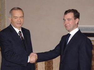 В Кремле пройдут переговоры президентов РФ и Узбекистана