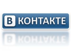 """""""ВКонтакте"""" проверят на предмет экстремизма"""