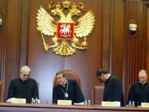 Конституционный суд отказал в суде присяжных обвиняемым в терроризме