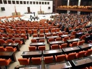 Турецкий парламент продолжает конституционную реформу
