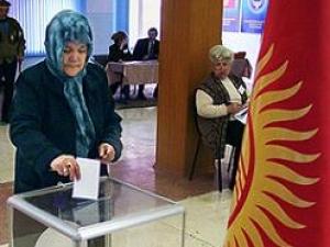 В Киргизии назначены выборы нового президента