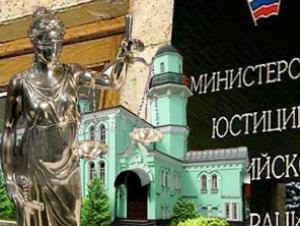 ДУМам России нужна правовая культура