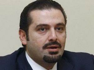 Саад Харири: Израиль не стремится к миру