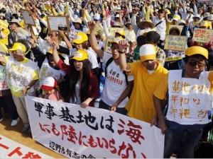 Японцы протестуют против американских военных баз