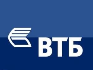 Крупный российский банк выпустит исламские облигации на $ 200 млн