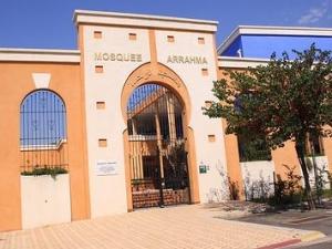 Мечеть в Истре