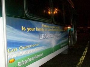 Анти-исламская реклама как победа свободы слова в Америке