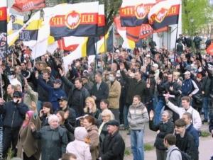 Русские националисты и ДПНИ заявляют, что им разрешили первомайское шествие