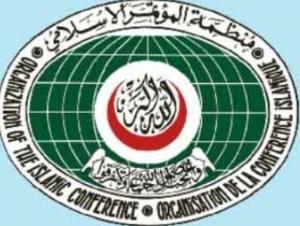 18-20 мая в Душанбе пройдет 37-я сессия ОИК