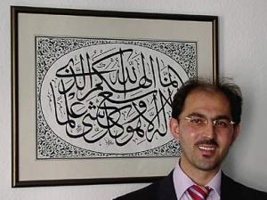 Мусульманская партия примет участие в муниципальных выборах в Германии