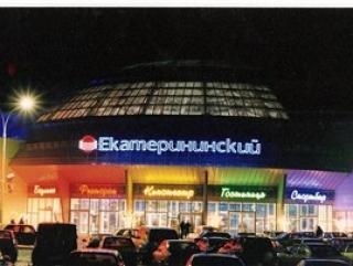 """Торгово-развлекательный центр """"Екатерининский"""""""