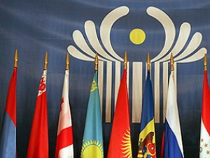 В Москве пройдёт неформальный саммит глав СНГ и ОДКБ