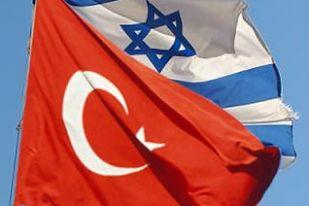Турецкие депутаты покинули общество турецко-израильской дружбы