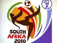 В ЮАР раскрыт заговор правых экстремистов накануне ЧМ-2010 по футболу