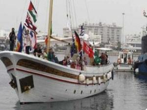 Европейская гуманитарная флотилия отправится в Газу в три этапа