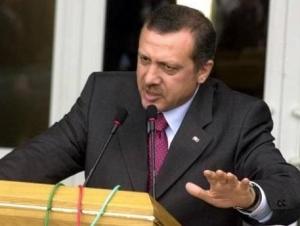 Турецкий парламент утвердил изменения в конституцию