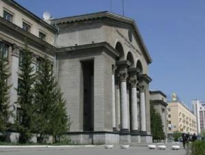В Екатеринбурге обсудят историю взаимодействия России и Центральной Азии