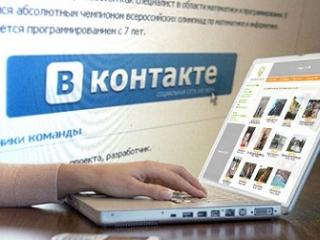 Мусульманин «Вконтакте»: польза для ислама или вред?