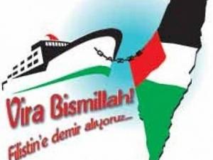 Россияне примут участие в прорыве блокады Газы
