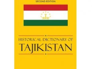 Таджикский историк издал в США книгу о своей стране