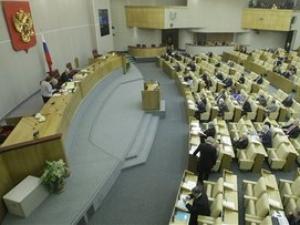 Многие депутаты Госдумы живут на одну зарплату в 2 млн. рублей в год