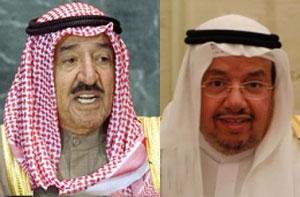 Визит эмира Кувейта в Москву – важная веха на пути развития двусторонних отношений – замминистра