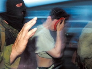 "Российских мусульман ""обезвреживают"" наркотиками"