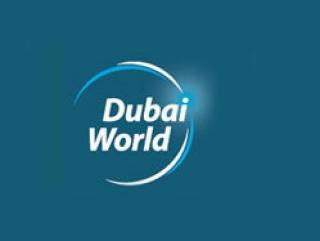 Dubai World  будет возвращать долги