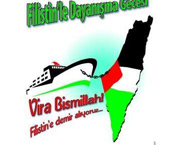 Тель-Авив грозит применить военную силу против гуманитарной миссии
