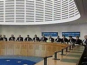 Европейский суд обязал  РФ выплатить двум таджикистанцам по 15 тыс. евро