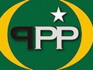 В Боснии образована политическая исламская партия