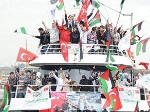 Турция прорывает блокаду Газы