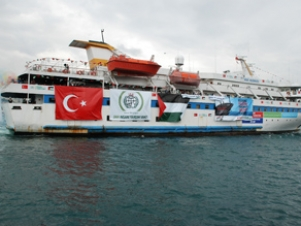 «Свободная  флотилия» готовится к гуманитарному прорыву блокады сектора Газы